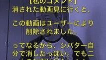 【速報】シバターとラファエルが喧嘩!!