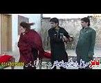 2016 کال پشتو HD فلم وی گوری پرہ او دومرہ یی شیر