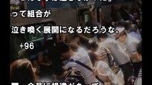 【海外の反応】日本の電車で起きた事故の瞬間とっさにとった行動に外国人感動!!「日本人の高い処理能力がまた発揮されたか!」世界がびっくり仰天した奇跡の救出劇!