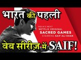 Netflix SIGNED Saif Ali Khan for Web Series 'SACRED GAMES'