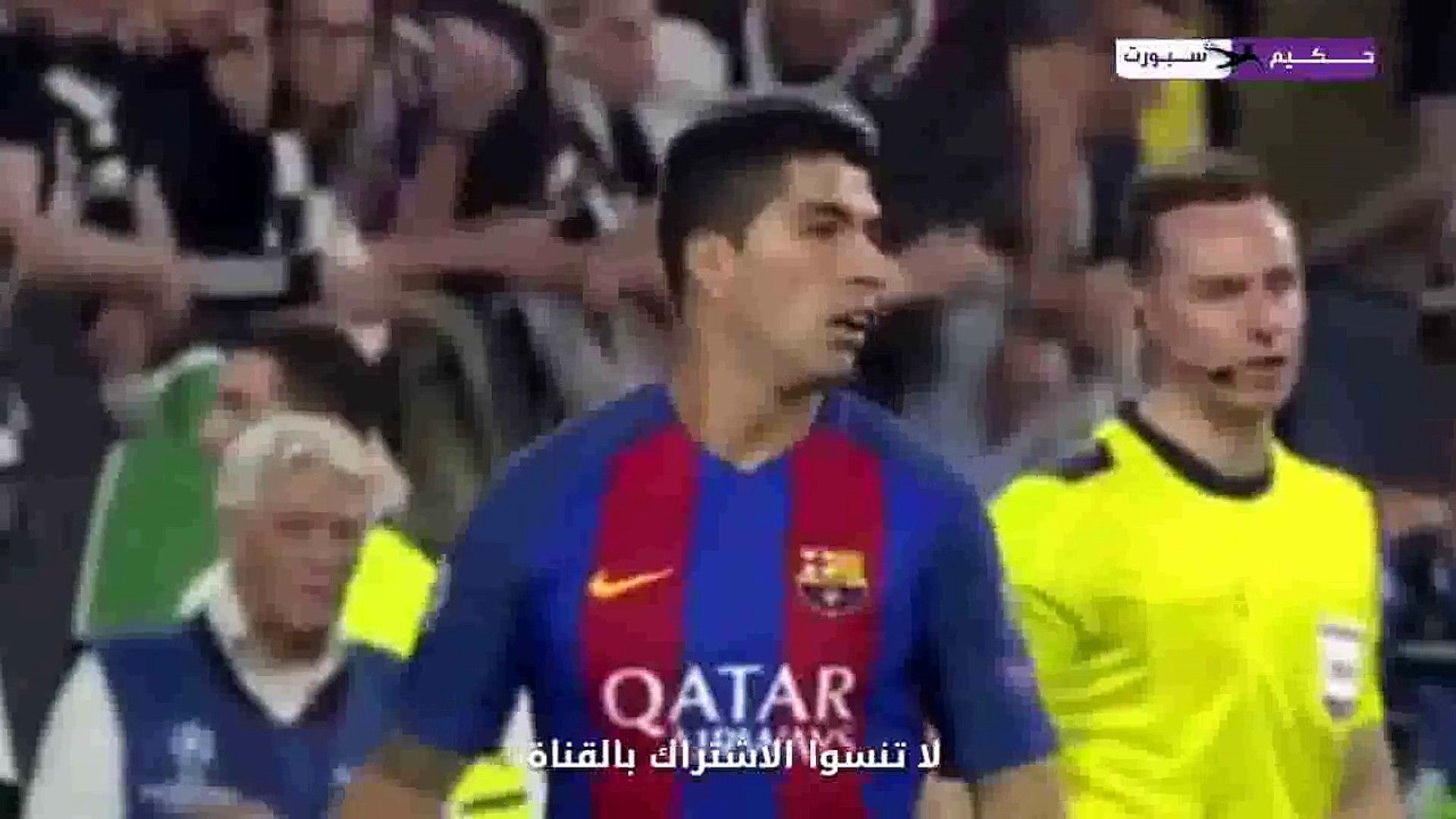 بث مباشر يلا شوت مشاهدة مباراة برشلونة ويوفنتوس مباشر