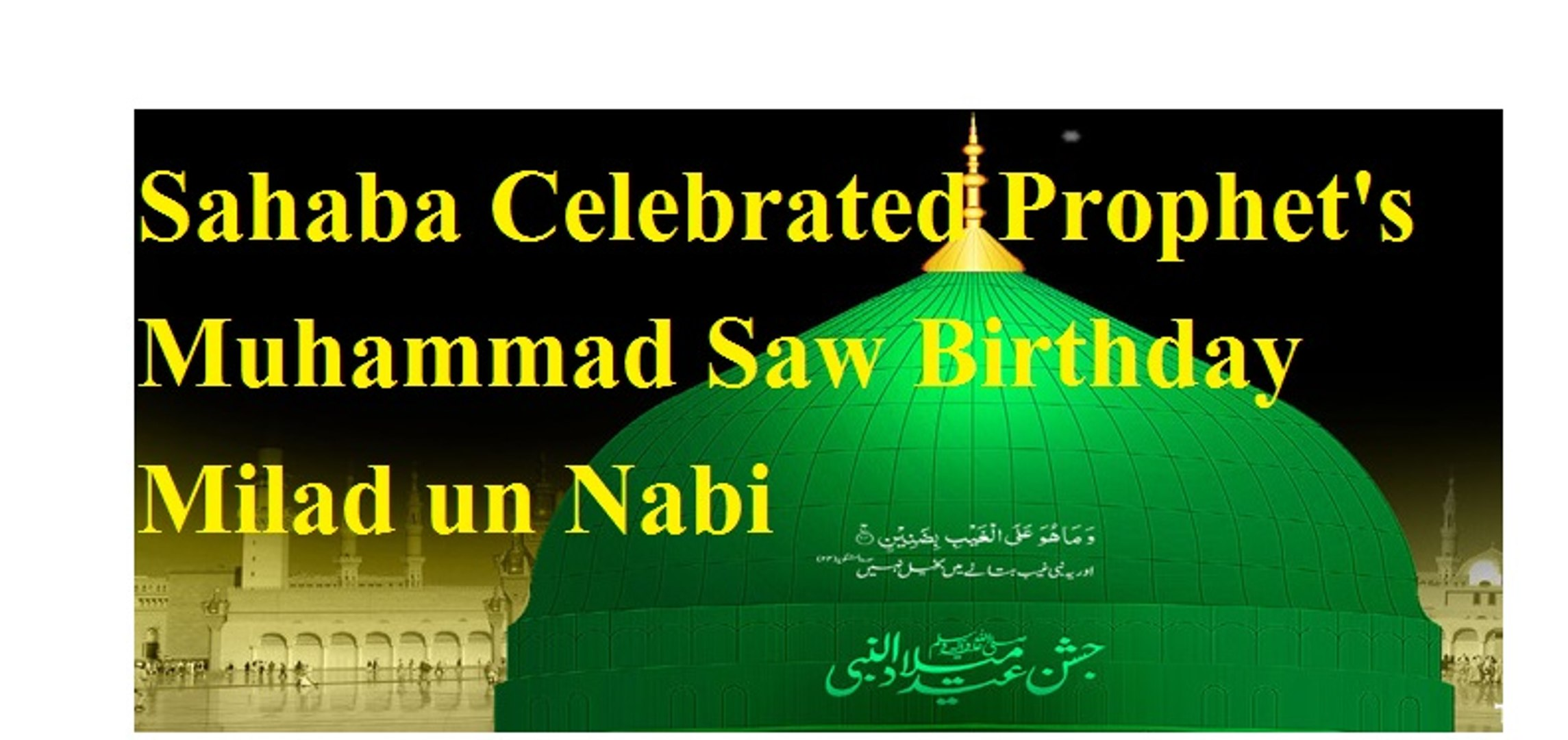 Sahaba Celebrated Prophet's Muhammad (Saw) Birthday Mawlid Un Nabi 2017