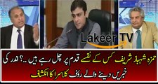 Rauf Klasra Badly Insulting And Chitroling Hamza Shahbaz