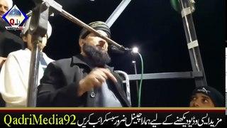 Allama Muhammad  Raza Saqib Mustafai Emotional Speech To Dharna Islamabad