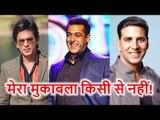 Shahrukh Khan का कहना, Salman Khan और Akshay Kumar के साथ मेरा कोई Competition नहीं