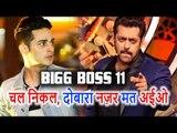 Bigg Boss 11 से Salman Khan ने किया Priyank Sharma को Out, जानिए क्या क्या हुआ