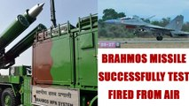 BrahMos supersonic cruise missile successfully tested from a Sukhoi fighter jet | Oneindia News