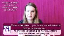 #41 Russian verbs: говорить, поговорить, сказать. Speak, talk, say.