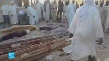 قتلى وجرحى في هجوم على مسجد في موبي النيجيرية