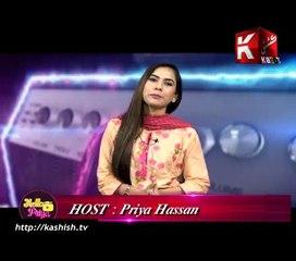 Kashish Show : Hello Priya - 19th November 2017 - EP#06