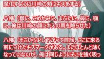 【俺ガイルss】沙希「ホテル…………行こ?」 八幡「ホ、ホテルって、お前」13/15 (アニメss空間)