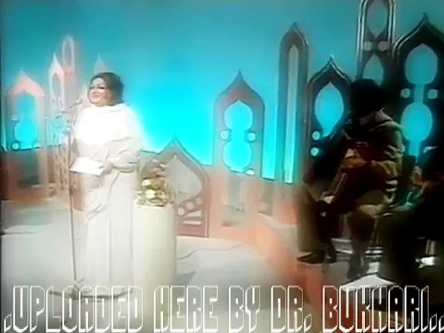 Noor Jehan LIVE on BBC Chithi Jara Sayyan Ji Kay Naam Likh Day