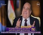 """رئيس الدستورية العليا: عبارة لا تعليق على أحكام القضاء """"عرف"""""""