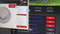 Ticketing for the Korean Baseball Series!-PY0bXkhvgGY