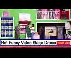 stage drama 2017 latest stage drama 2017 latest full clips stage drama 2017  Full Comedy Clip