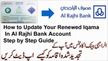 How to Update Your Renewed Iqama in Al Rajhi Bank Account - Step by Step Guide