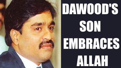 Dawood Ibrahim Resource | Learn About, Share and Discuss