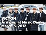 170303 VICTON (빅톤) arriving at Music Bank @Kpopmap