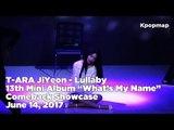 "T-ARA ""What's My Name?"" JiYeon - Lullaby (티아라 지연, T ARA Fancam, T ARA JiYeon Solo)"