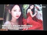 """[Unboxing] 9MUSES (NINE MUSES, 나인뮤지스) Mini Album """"IDENTITY - Remember"""" Signed Album Unboxing"""