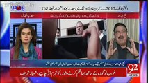 Agar Taraqqiati Kamon Kay Vote Hotay To Sheikh Rasheed Assembly Main Na Hota - Sheikh Rasheed