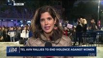 THE RUNDOWN | Tel Aviv rallies to end violence against women | Thursday, November 23rd 2017