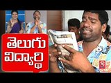 Bithiri Sathi Turns As Student - WoBithiri Sathi Turns As Studerld Telugu Conference - Teenmaar News - V6 News - YouTube
