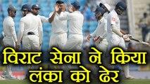 India vs Sri Lanka 2nd Test: Sri Lankan got all out by making 205 runs | वनइंडिया हिंदी