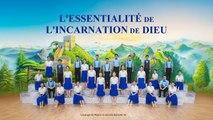 Louez le salut du Dieu incarné | Louange du Règne le chœur chinois Épisode 16