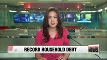 Korea's household debt surpassed US$ 1.3 tril. as of September: BOK