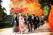 Travel Planet - Boda en Japon (Wedding in Japan)