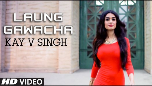 Laung Gawacha ( Full Video) Latest Punjabi Song || Ms Entertainment