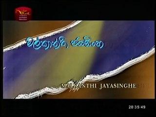 Vishwanthara - Kamara Anka 13
