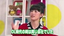 初対面でもキスから恋は始まるのか! 検証実験 第22弾 〜大学生×OL〜 ゲーム番組 コメディ組み合わせ 2016