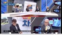 TV조선 신통방통 홍준표,'황새는 제 길 간다'