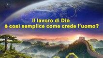 Discorso di Dio Onnipotente   Il lavoro di Dio è così semplice come crede l'uomo?