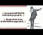 Best Motivational And Inspirational Whatsapp Status In Hindi  Motivation And Inspiration Thoughts