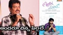"Sivaji Raja Speech @ ""Mental Madhilo"" Movie Success Meet"