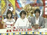 [TV] 20071102 world cup volley ball 2007 preview