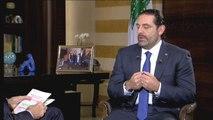 Saad Hariri : « Le Hezbollah fait de l'ingérence dans les pays arabes [...] et c'est à cause de l'Iran »