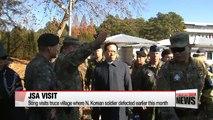 South Korea's defense minister visits N. Korean soldier defection site at JSA