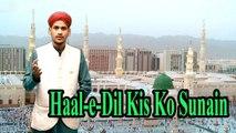 Traditional - Haal-e-Dil Kis Ko Sunain