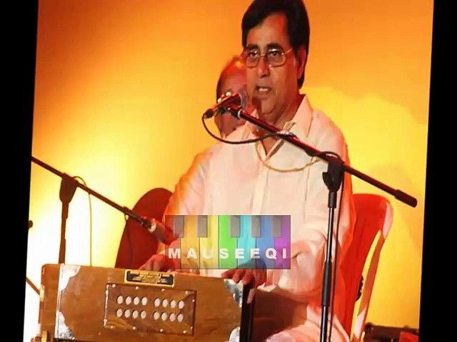Jagjit Singh - Rare Ghazal - Tu Jo Aa Jaye To Is Ghar Ko Sanwarta Dekhon