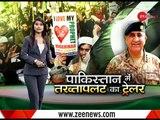 Pakistan law minister Zahid Hamid resigns