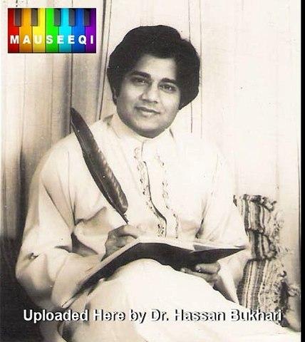 Anup Jalota Version of Aaj Jaanay Ki Zid Na Karo (Lyrics Fayyaz Hashmi)