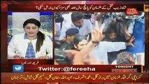 Fareeha Idrees Response On Shahzaib Khan's Murder Case