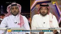 بدر السعيد: ياسر القحطاني ومحمد الشلهوب لم يظهروا بشكل جيد بأهم مباراة في موسم الهلال