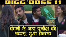 Bigg Boss 11 : Bandgi Kalra slapped Puneesh Sharma and Break Up ! | FilmiBeat