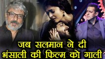 Salman Khan ABUSED Sanjay Leela Bhansali for this movie | FilmiBeat