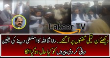 PMLN Gov is willing to rana sanaullah resignation in front of Peer Sial Lajpal